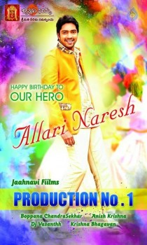 Allari Naresh Birthday Wallpapers