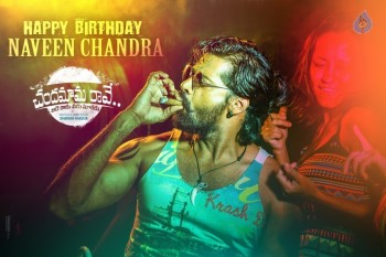 Naveen Chandra Birthday Poster
