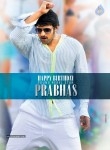 Prabhas Birthday Walls