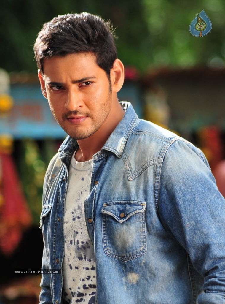 Mahesh Babu New Movies Photos Mahesh Babu New Stills