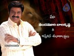 CineJosh Special Birthday Wishes to Balakrishna - 4 of 7