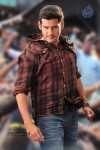 Mahesh Babu New Stills - 1 of 31