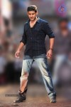 Mahesh Babu New Stills - 6 of 31