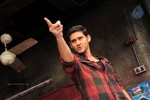Mahesh Babu New Stills - 7 of 31