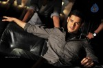 Mahesh Babu New Stills - 8 of 31