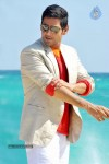 Mahesh Babu New Stills - 10 of 31