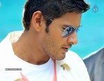 Mahesh Babu New Stills - 12 of 31
