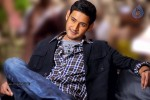 Mahesh Babu New Stills - 13 of 31
