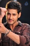 Mahesh Babu New Stills - 14 of 31