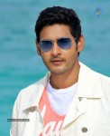 Mahesh Babu New Stills - 16 of 31