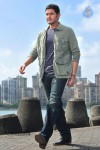 Mahesh Babu New Stills - 18 of 31