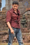 Mahesh Babu New Stills - 20 of 31