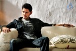 Mahesh Babu New Stills - 21 of 31
