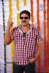 Srihari Gallery - 8 of 28