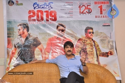 Srikanth Interview Photos - 6 of 20