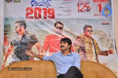 Srikanth Interview Photos - 19 of 20