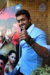 Surya Stills - 2 of 30