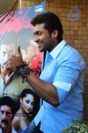 Surya Stills - 6 of 30