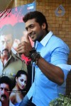 Surya Stills - 7 of 30