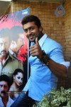 Surya Stills - 9 of 30