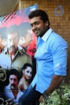 Surya Stills - 19 of 30