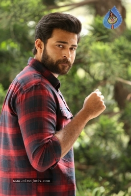 Varun Tej Interview Photos - 10 of 19