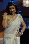 Aarthi Agarwal New Gallery