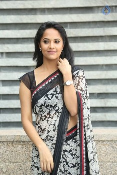 Anasuya Latest Photos :14-10-2015