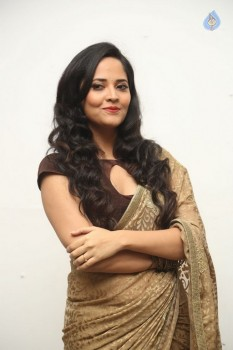 Anasuya Photos :08-09-2016