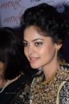 Bindhu Madhavi Latest Pics :16-01-2014