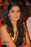 Deeksha Seth Latest Stills