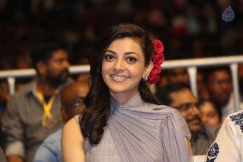 Kajal at SGS Audio Launch :20-03-2016