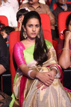 Niharika at Oka Manasu Audio Launch