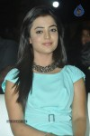 Nisha Agarwal New Stills