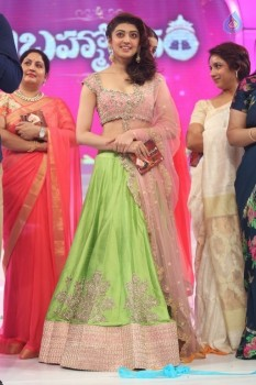 Pranitha at Brahmotsavam Audio Launch :07-05-2016
