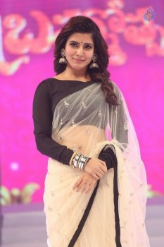 Samantha at Brahmotsavam Audio Launch :07-05-2016