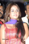 Sheena at Nandiswarudu Movie Audio Launch