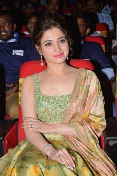 Tamanna New Photos :19-07-2015