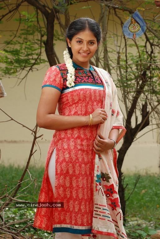 Anjali Latest Stills Photo 24 Of 41