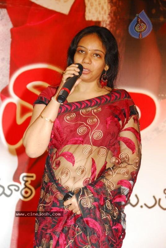 Movie Songs Telugu Audio