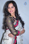aarushi-new-stills
