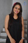 Aksha Latest Photos - 12 / 50 photos - actress images