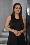 Aksha Latest Photos - 20 / 50 photos - actress images