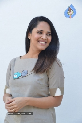 Anasuya Bharadwaj Latest Pics - 1 of 20