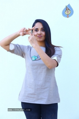 Anasuya Bharadwaj Latest Pics - 2 of 20