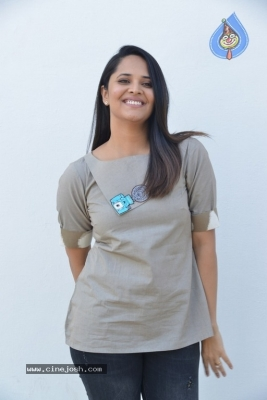 Anasuya Bharadwaj Latest Pics - 4 of 20