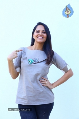Anasuya Bharadwaj Latest Pics - 12 of 20