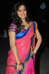 Anchor Anasuya Latest Stills - 1 / 67 photos - actress images