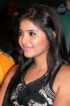 Anjali New Photos - 15 of 57