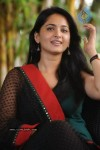 Anushka Latest Photos - 6 of 44